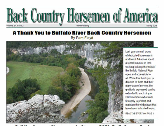 Newsletter, Spring of 2016 Issue